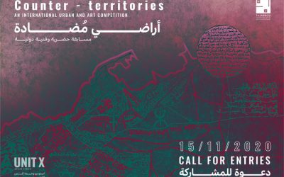 Open Call: Counter-Territories, an International Urban and Art Competition and Digital Workshop